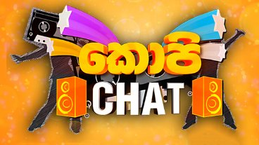 copy-chat-07-03-2021