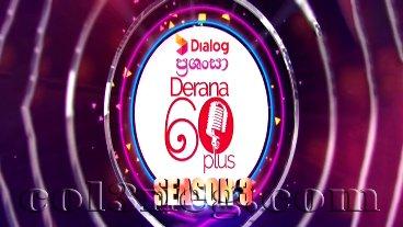 derana-60-plus-3-05-04-2020