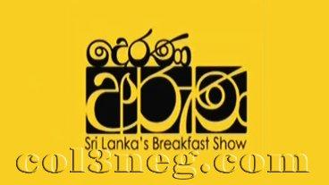 Derana Aruna 18-02-2021