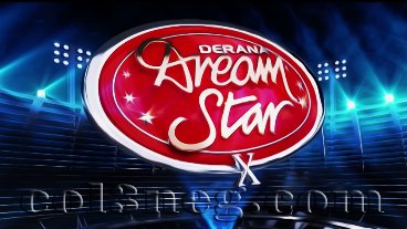 derana-dream-star-10-08-05-2021