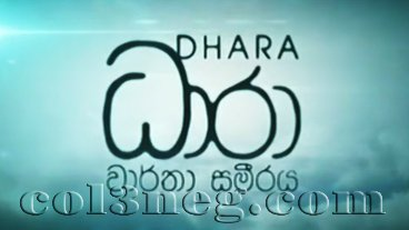 dhara-05-04-2020