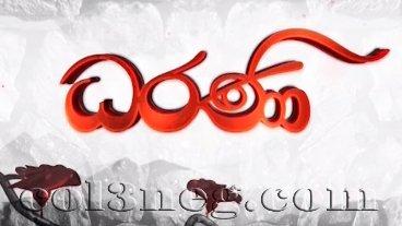 dharani-episode-35