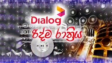 dialog-ridma-rathriya-28-11-2020
