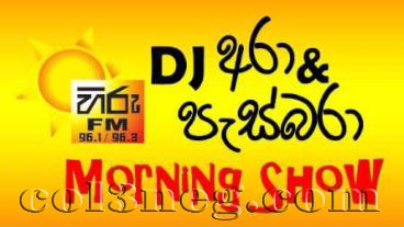 DJ Ara and Pasbara 25-05-2020