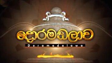 doramadalawa-23-11-2020