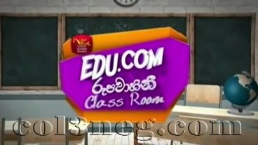 edu.com-5-rupavahini-class-room-03-09-2020