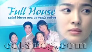 full-house-episode-35