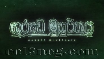 garunda-muhurthaya-episode-9
