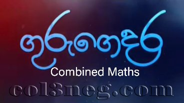 Guru Gedara - Combined Maths (A/L) 04-05-2020 Sinhala Medium