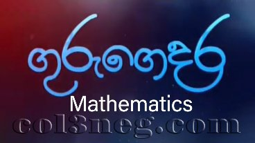 Guru Gedara - Mathematics (O/L) 06-05-2020 Sinhala Medium