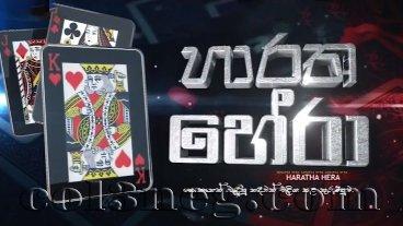 Haratha Hera (61) - 23-02-2020 Last Episode