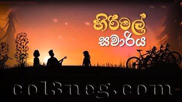 hirimal-sawariya-23-06-2021