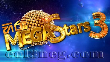 hiru-mega-stars-3-28-02-2021
