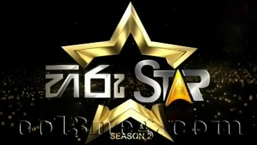 hiru-star-2-23-01-2021