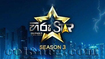 hiru-star-3-17-10-2021