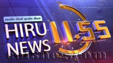 Hiru TV News 11.55 AM 24-05-2020