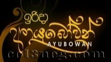 irida-ayubowan-16-05-2021