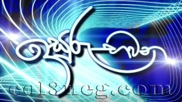 isuru-bhawana-(96)-14-08-2020