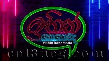 ithin-kohomada-harshi-rasanga