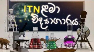 ITN Lama Vidyagaraya 15-09-2020
