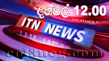 ITN News 12.00 PM 30-05-2020