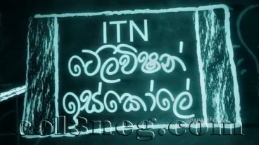 itn-television-iskole-31-10-2020