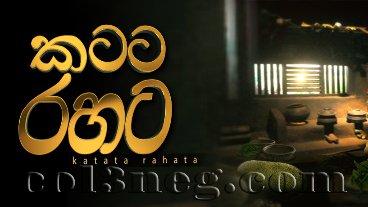 Katata Rahata 14-09-2020