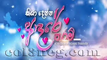 kiya-denna-adare-tharam-episode-1