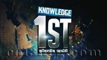 Monday Knowledge 1st 17-02-2020