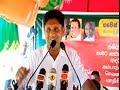 Politicians express views on attack on journalist in Hambantota 14-12-2016