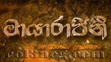 Mayarajini (26) - 16-02-2020