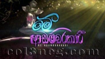 me-adambarakari-episode-40-last-episode