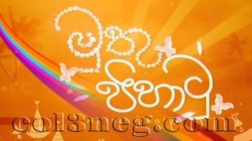 Muthu Pihatu 11