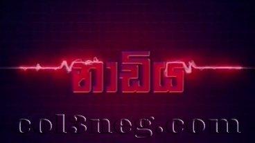 naadiya-30-09-2020