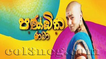 panditha-rama-(546)-13-05-2021
