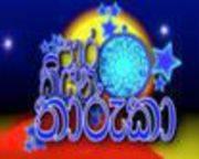 Paara Kiyana Tharuka 28-12-2015