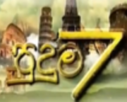 Puduma 7 23-02-2013
