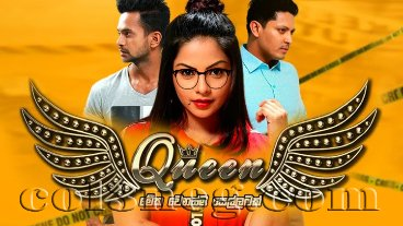 queen-(169)-03-04-2020-last-episode