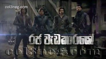 raja-wedakarayo-episode-36-last-episode