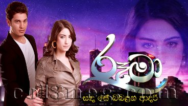 rooma-episode-30