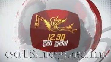 rupavahini-news-12.30-pm-11-05-2021