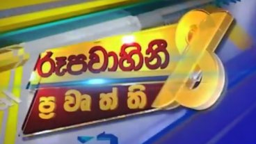rupavahini-news-8.00-pm-27-01-2021