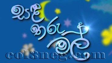 sanda-tharu-mal-episode-95