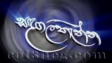 sandagala-thanna-(21)-17-02-2020