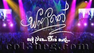 sangeethe-(540)-18-05-2021
