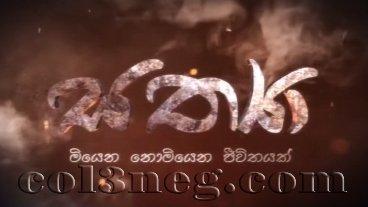 sathya-(43)-05-12-2020