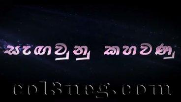 sengawunu-kahawanu-09-08-2021