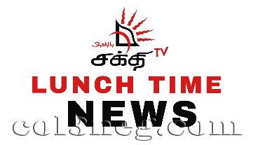 Shakthi Lunch Time News 25-05-2020