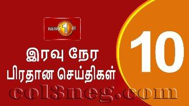 shakthi-news-10.00-pm-23-09-2021
