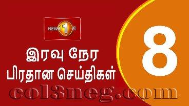 shakthi-news-8.00-pm-23-09-2021